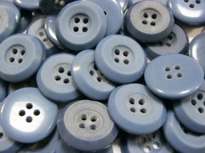 Пуговицы Светло-синие уп. 50 шт.