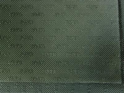 Набоечный материал Супер Резит 700*300 мм 6,5 мм