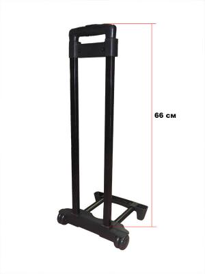 Ручка телескопическая для чемодана 168-6A1-4 28*