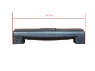 Ручка для чемодана PLG RC - 019