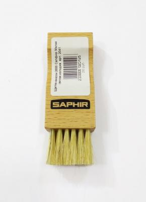 Щетка-намазок Сапфир 2600 малая светлая колодка