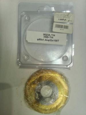 Фреза для станка по изготовлению ключей HSS d 70х1,3хd25.4х90T