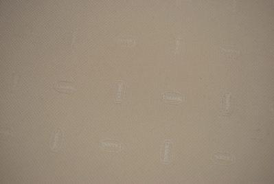 Лист набоечный 052 коричневый 380*570*6,2 пирамида